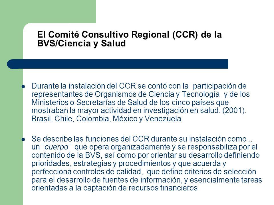 Durante la instalación del CCR se contó con la participación de representantes de Organismos de Ciencia y Tecnología y de los Ministerios o Secretaría