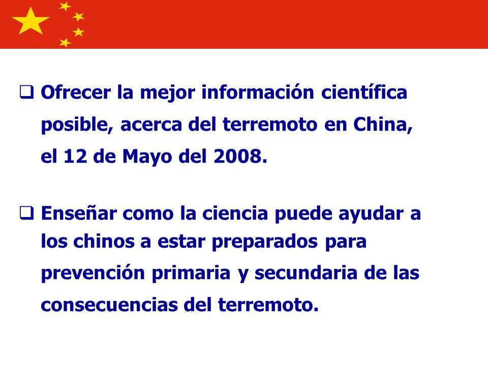 National Mourning Tres días de luto nacional La bandera nacional de China y las banderas regionales de Hong Kong y Macau fueron izadas a media asta.