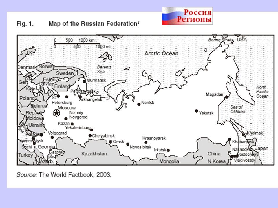 Pasos en el desarrollo del Supercurso Ruso/Antigua Unión Soviética: Red de científicos involucrados en la prevención y el Internet en Rusia y la Antigua Unión Soviética.Red de científicos involucrados en la prevención y el Internet en Rusia y la Antigua Unión Soviética.