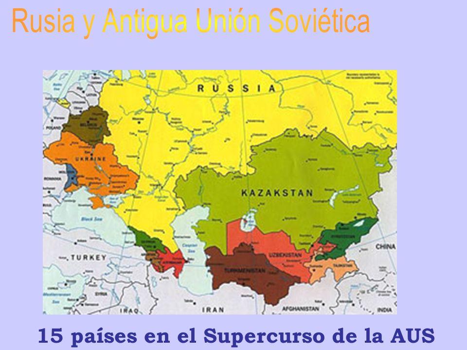 15 países en el Supercurso de la AUS