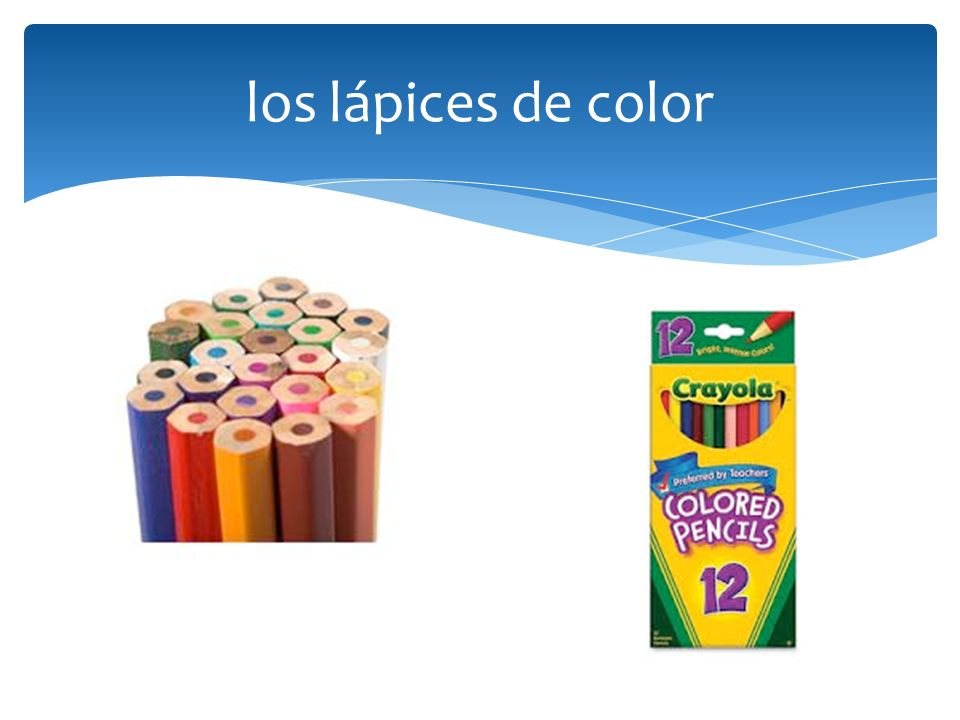 los lápices de color