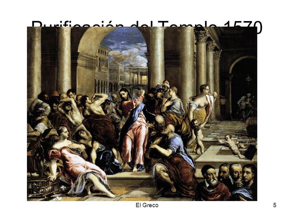 El Greco5 Purificación del Templo 1570