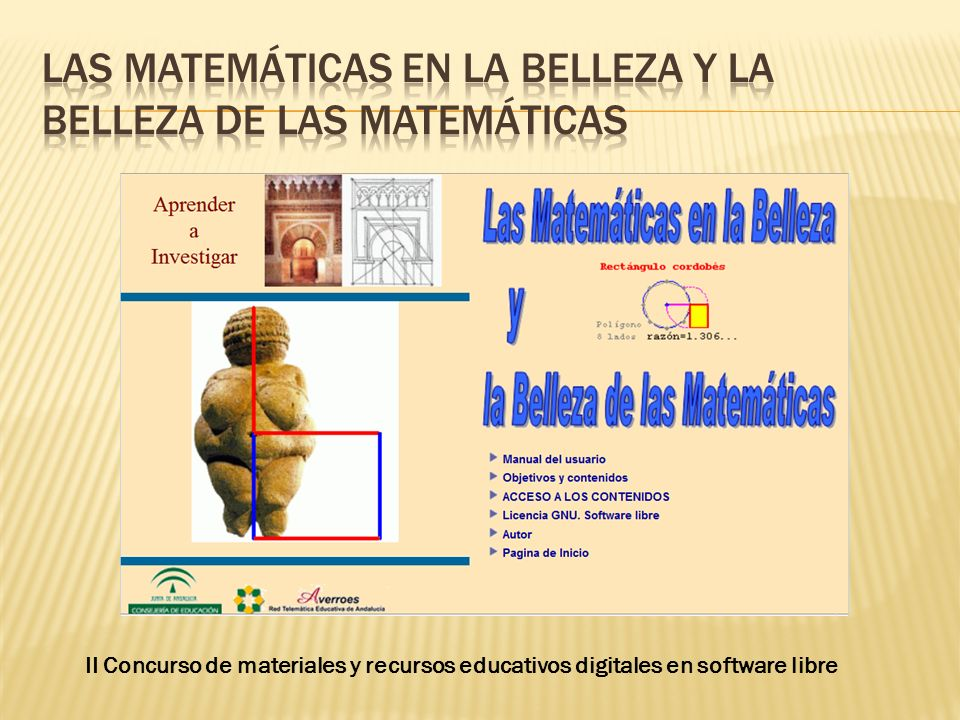 II Concurso de materiales y recursos educativos digitales en software libre