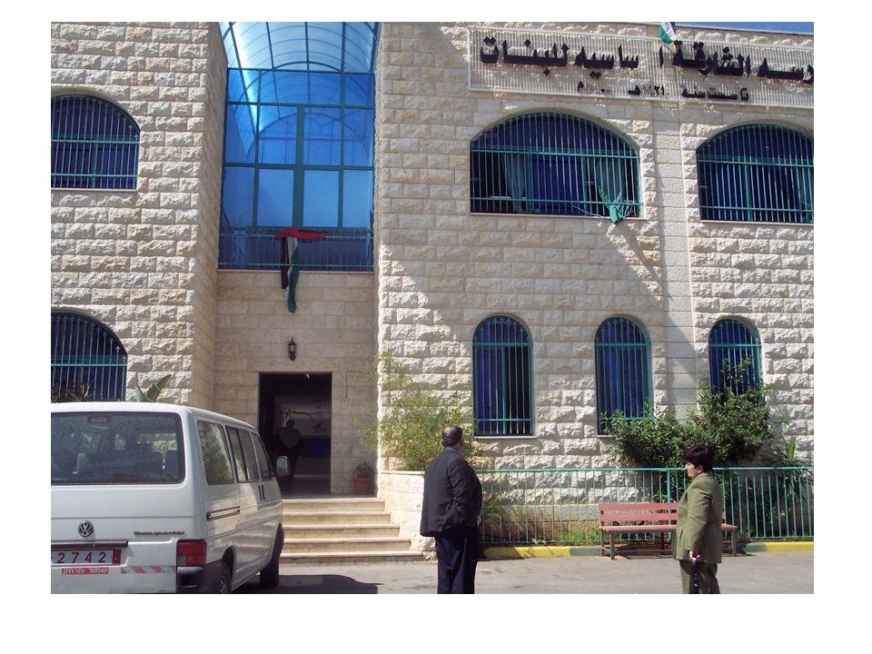 Las condiciones actuales de la educación en Palestina