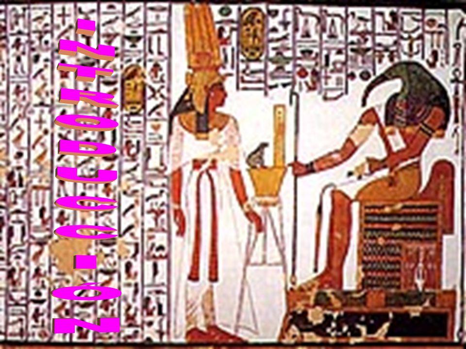 No dejes de hacer click para ver cada uno de los elementos Los descubrimientos de.. Wadi el-Hol