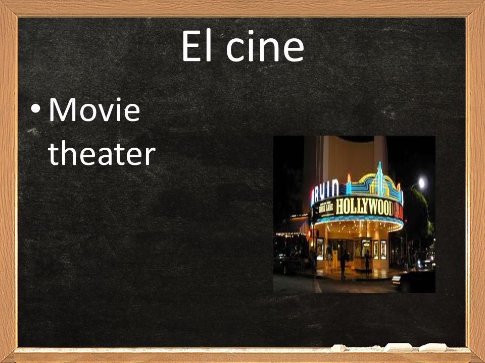 El cine Movie theater