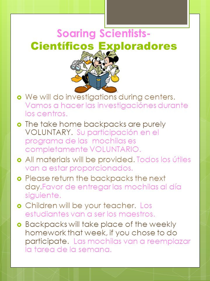 Soaring Scientists- Científicos Exploradores We will do investigations during centers.