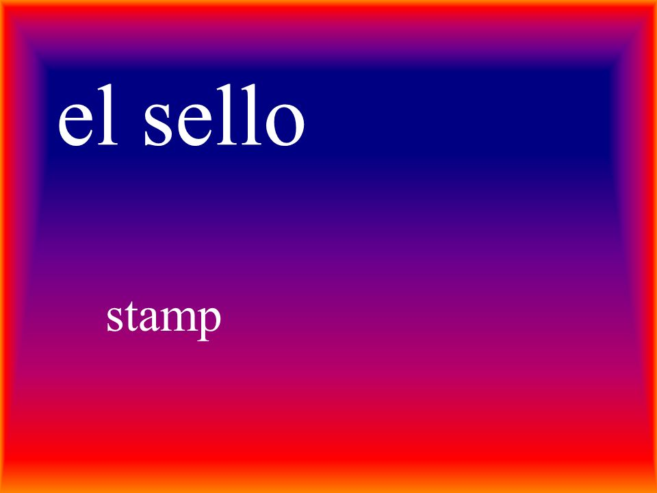 el sello stamp