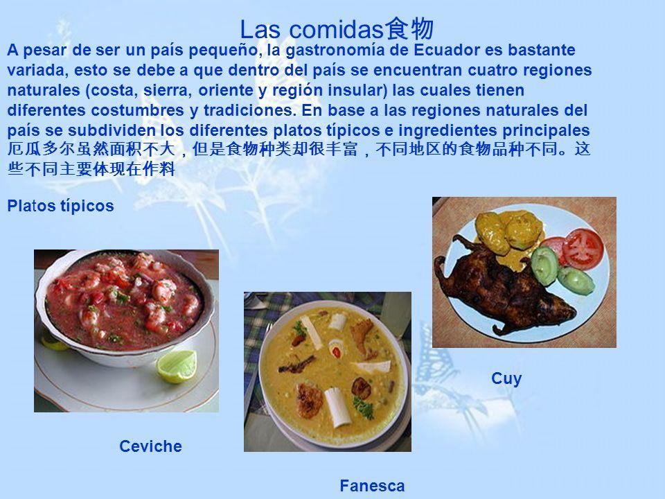 Las comidas A pesar de ser un país pequeño, la gastronomía de Ecuador es bastante variada, esto se debe a que dentro del país se encuentran cuatro reg