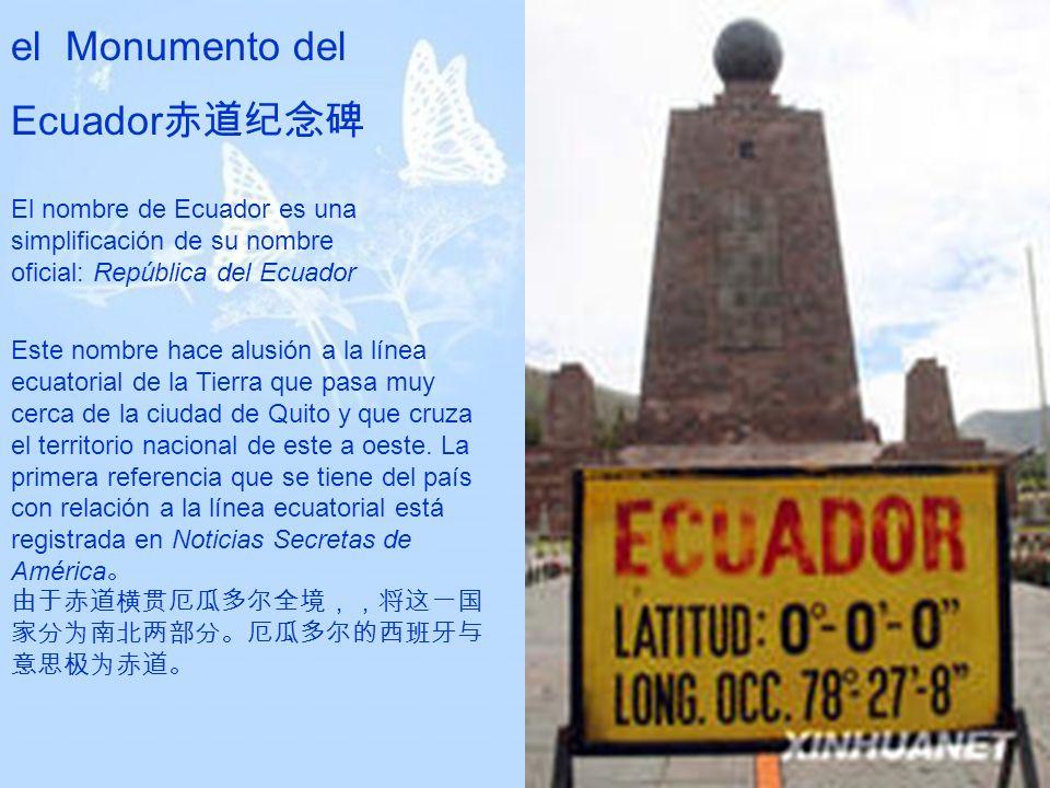 el Monumento del Ecuador El nombre de Ecuador es una simplificación de su nombre oficial: República del Ecuador Este nombre hace alusión a la línea ec