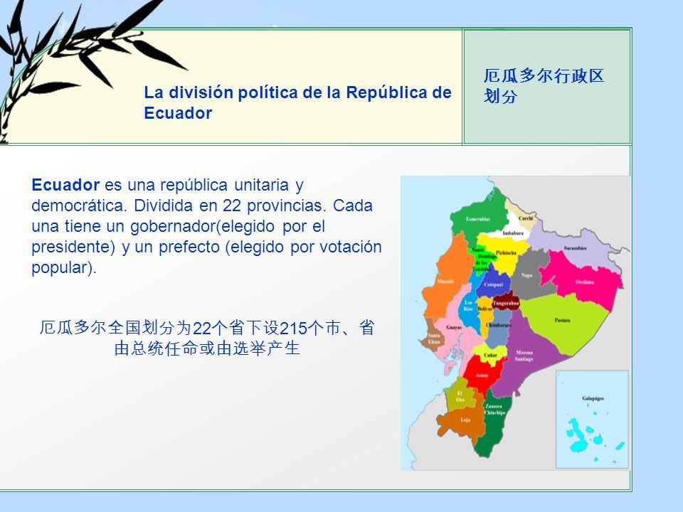 La división política de la República de Ecuador Ecuador es una república unitaria y democrática. Dividida en 22 provincias. Cada una tiene un gobernad