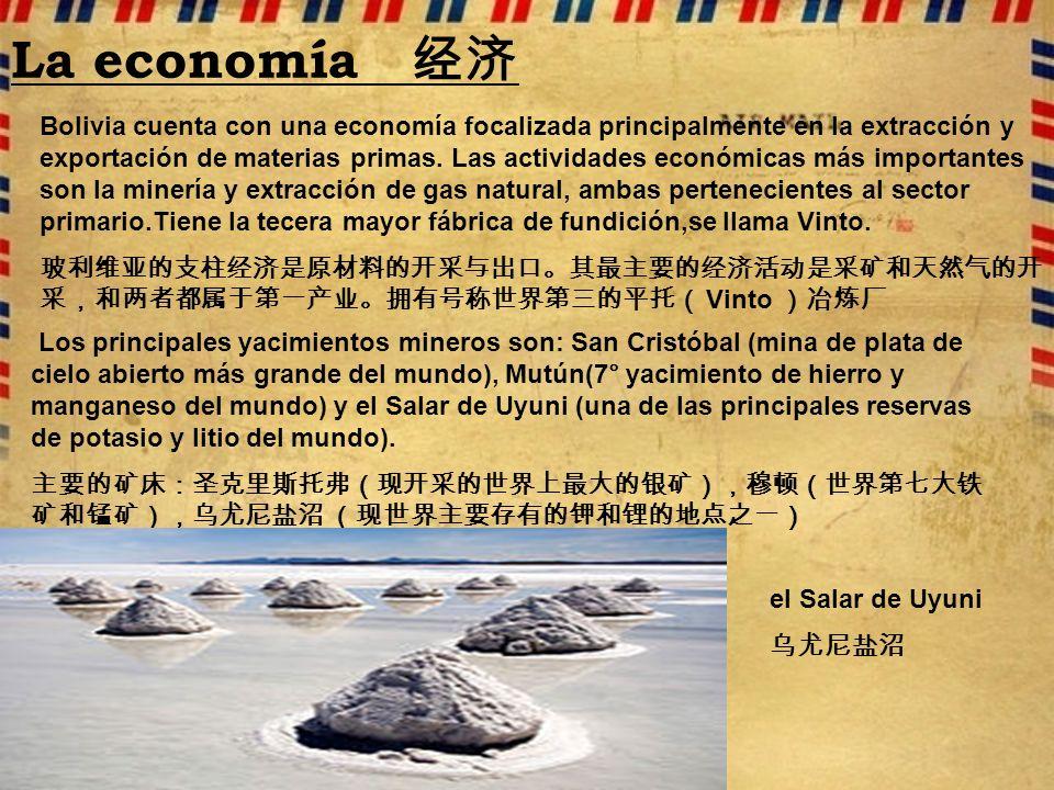 La economía Bolivia cuenta con una economía focalizada principalmente en la extracción y exportación de materias primas.