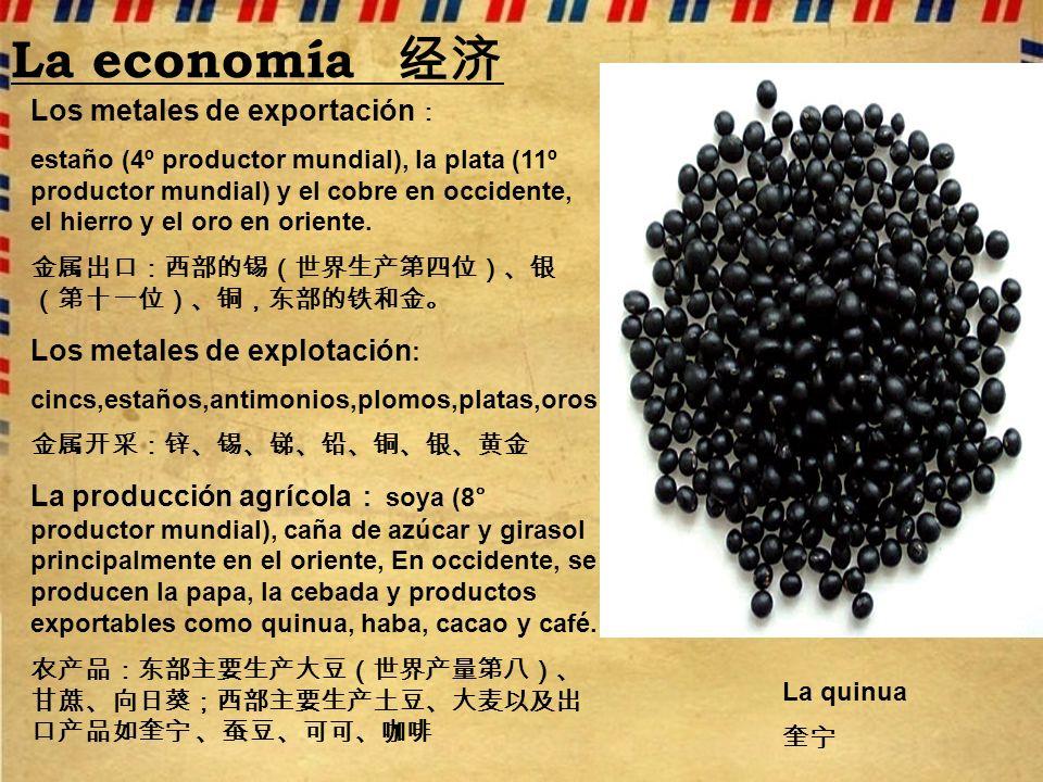 La economía Los metales de exportación estaño (4º productor mundial), la plata (11º productor mundial) y el cobre en occidente, el hierro y el oro en oriente.