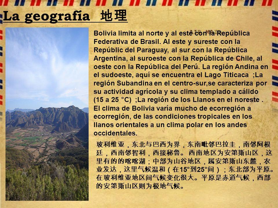 La geografía Bolivia limita al norte y al este con la República Federativa de Brasil.