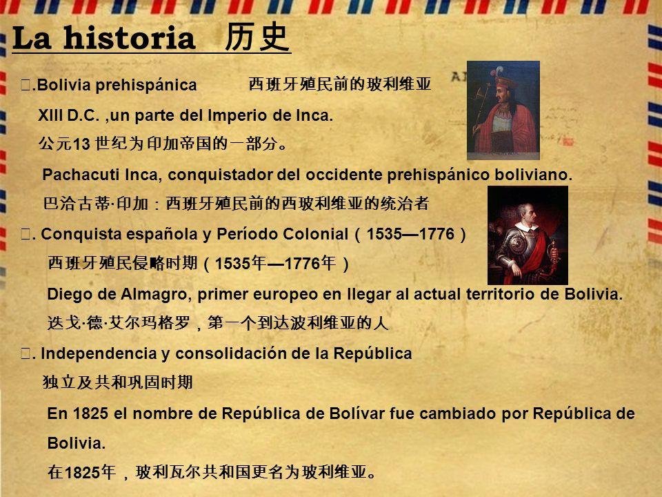 La historia Simón Bolívar, héroe de la emancipación americana y Libertador de Bolivia.