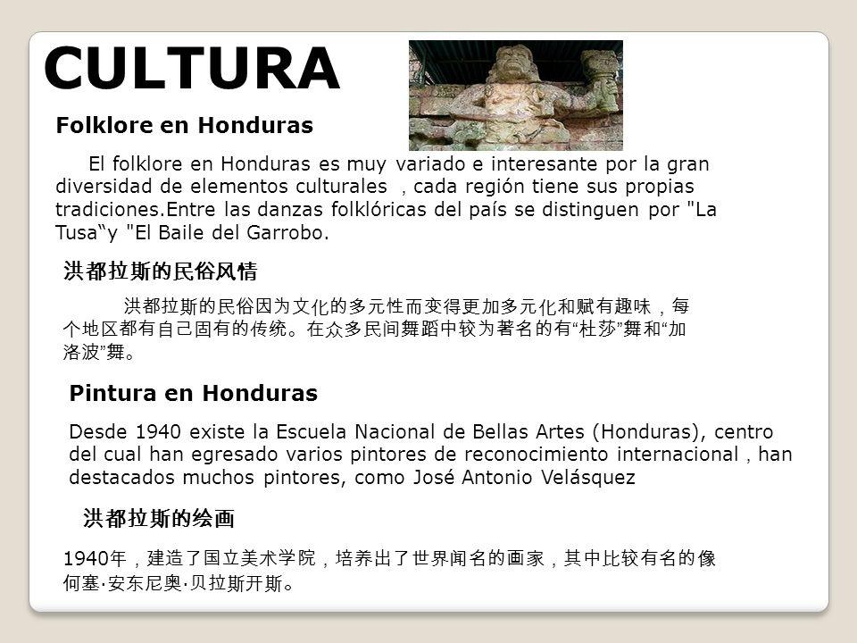CULTURA Folklore en Honduras El folklore en Honduras es muy variado e interesante por la gran diversidad de elementos culturales cada región tiene sus