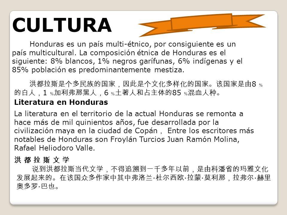 CULTURA Honduras es un país multi-étnico, por consiguiente es un país multicultural. La composición étnica de Honduras es el siguiente: 8% blancos, 1%