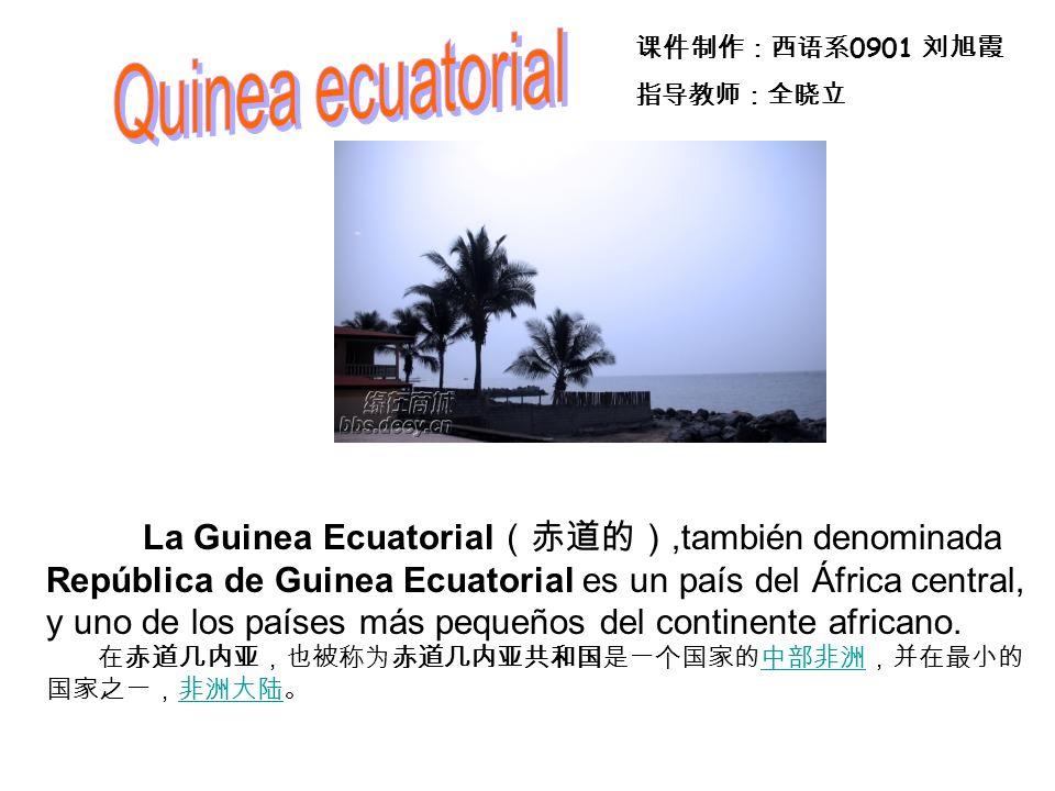 La Guinea Ecuatorial,también denominada República de Guinea Ecuatorial es un país del África central, y uno de los países más pequeños del continente