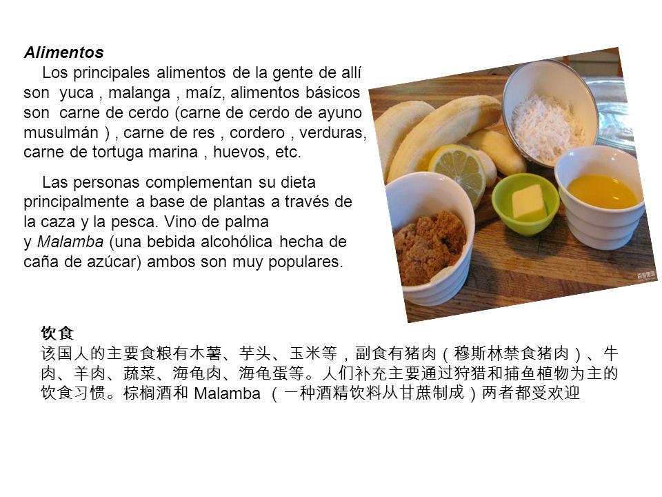 Malamba Alimentos Los principales alimentos de la gente de allí son yuca, malanga, maíz, alimentos básicos son carne de cerdo (carne de cerdo de ayuno
