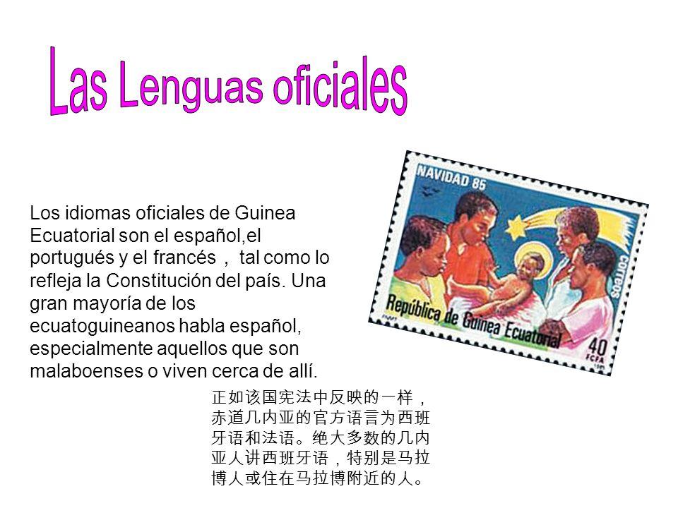Los idiomas oficiales de Guinea Ecuatorial son el español,el portugués y el francés tal como lo refleja la Constitución del país. Una gran mayoría de