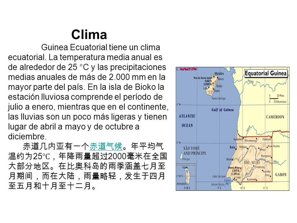 Clima Guinea Ecuatorial tiene un clima ecuatorial. La temperatura media anual es de alrededor de 25 °C y las precipitaciones medias anuales de más de