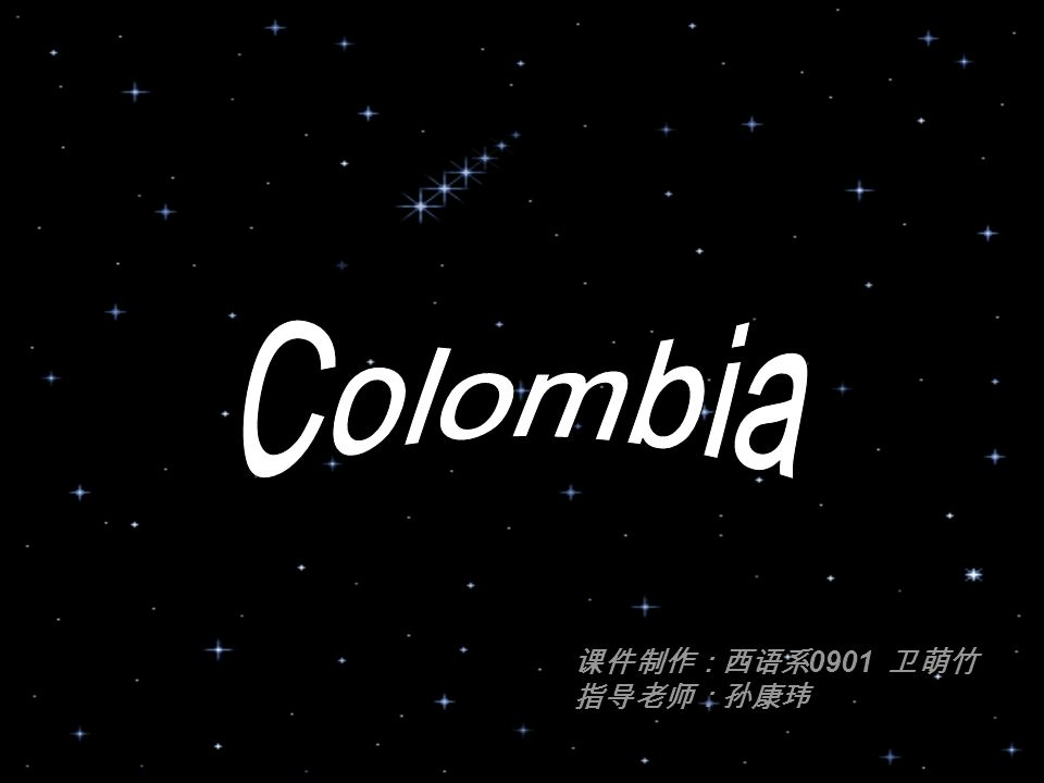 Colombia es un país de América, ubicado en la zona noroccidental de América del Limita al este con Venezuela y Brasil, al sur con Perú y Ecuador y al noroeste con Panamá; en cuanto a límites marítimos, colinda con Panamá, Costa Rica, Nicaragua, Honduras, Jamaica, Haití, República Dominicana y Venezuela en el Mar Caribe, y con Panamá, Costa Rica y Ecuador en el Océano Pacífico.