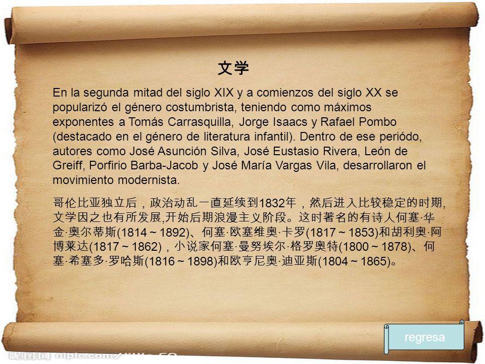 regresa 1832,, · · (1814 1892) · · (1817 1853) · (1817 1862) · · (1800 1878) · · (1816 1898) · (1804 1865) En la segunda mitad del siglo XIX y a comie
