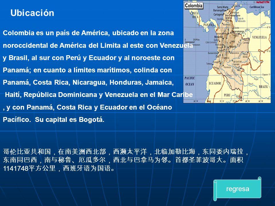 Colombia es un país de América, ubicado en la zona noroccidental de América del Limita al este con Venezuela y Brasil, al sur con Perú y Ecuador y al
