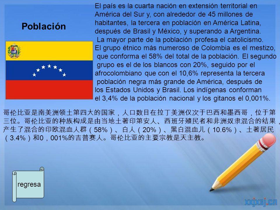 El país es la cuarta nación en extensión territorial en América del Sur y, con alrededor de 45 millones de habitantes, la tercera en población en Amér