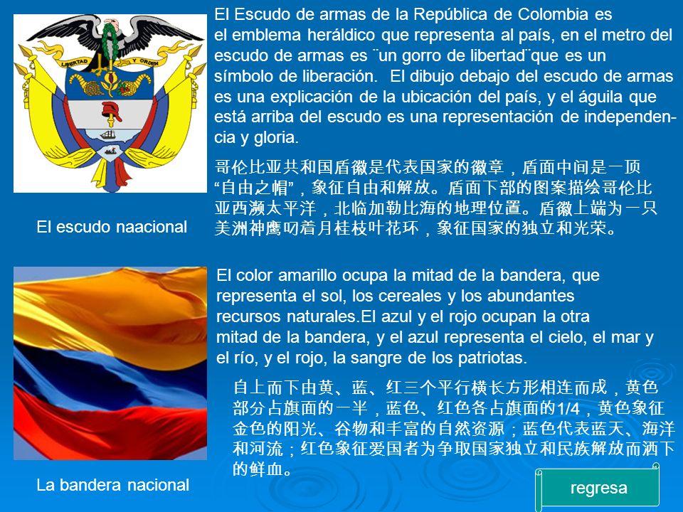 El Escudo de armas de la República de Colombia es el emblema heráldico que representa al país, en el metro del escudo de armas es ¨un gorro de liberta