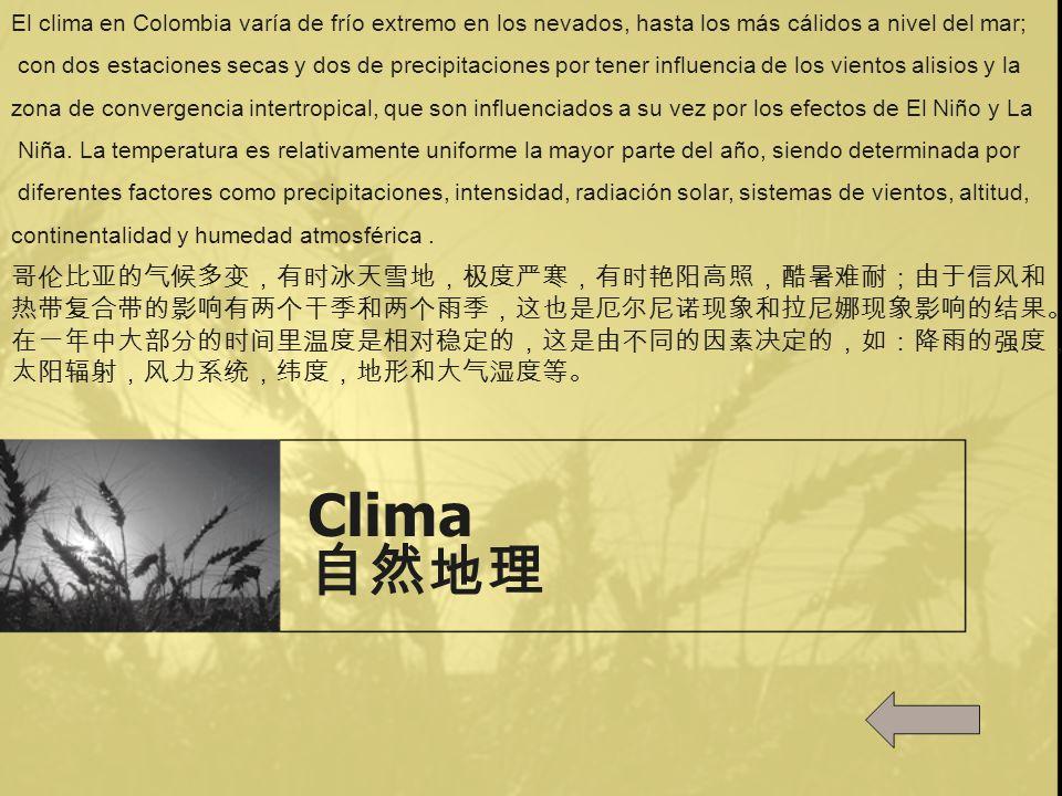 Clima El clima en Colombia varía de frío extremo en los nevados, hasta los más cálidos a nivel del mar; con dos estaciones secas y dos de precipitacio