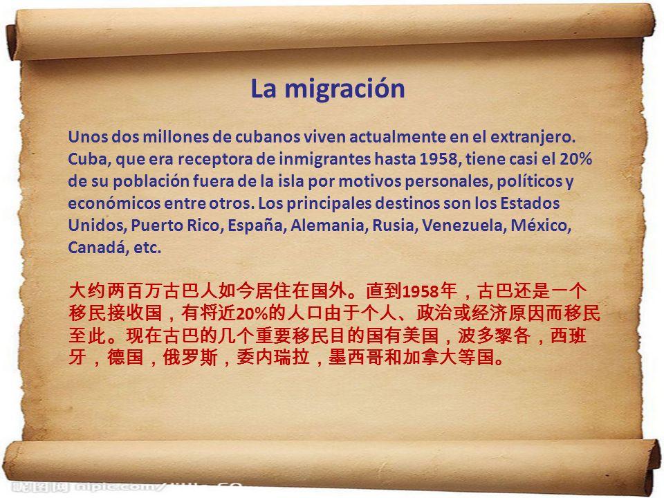 La migración Unos dos millones de cubanos viven actualmente en el extranjero. Cuba, que era receptora de inmigrantes hasta 1958, tiene casi el 20% de