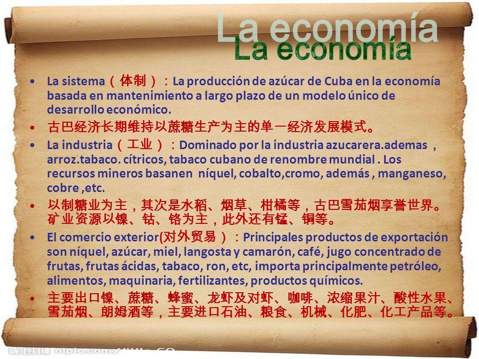 La sistema La producción de azúcar de Cuba en la economía basada en mantenimiento a largo plazo de un modelo único de desarrollo económico. La industr