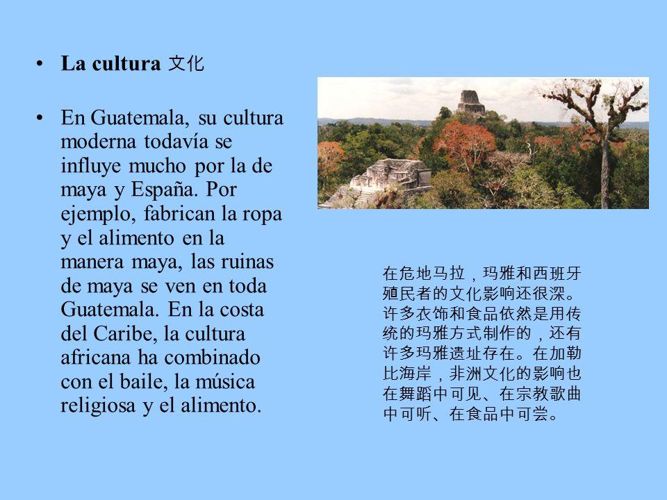 La cultura En Guatemala, su cultura moderna todavía se influye mucho por la de maya y España.