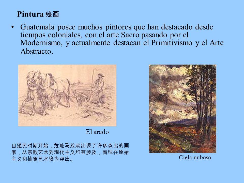 Pintura Guatemala posee muchos pintores que han destacado desde tiempos coloniales, con el arte Sacro pasando por el Modernismo, y actualmente destacan el Primitivismo y el Arte Abstracto.