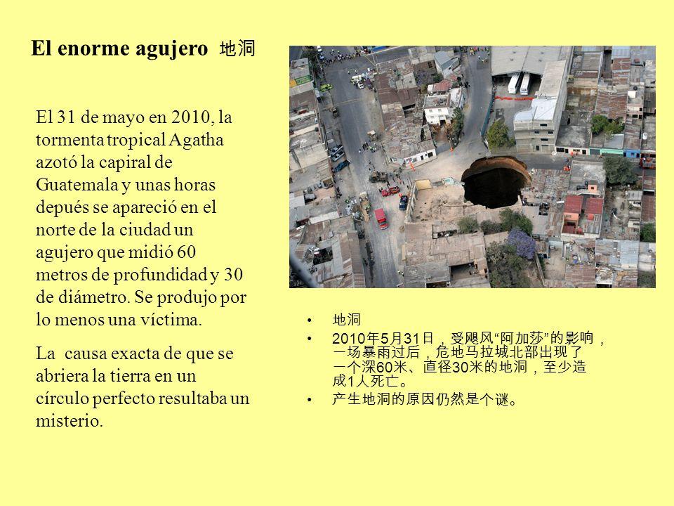 2010 5 31 60 30 1 El 31 de mayo en 2010, la tormenta tropical Agatha azotó la capiral de Guatemala y unas horas depués se apareció en el norte de la ciudad un agujero que midió 60 metros de profundidad y 30 de diámetro.