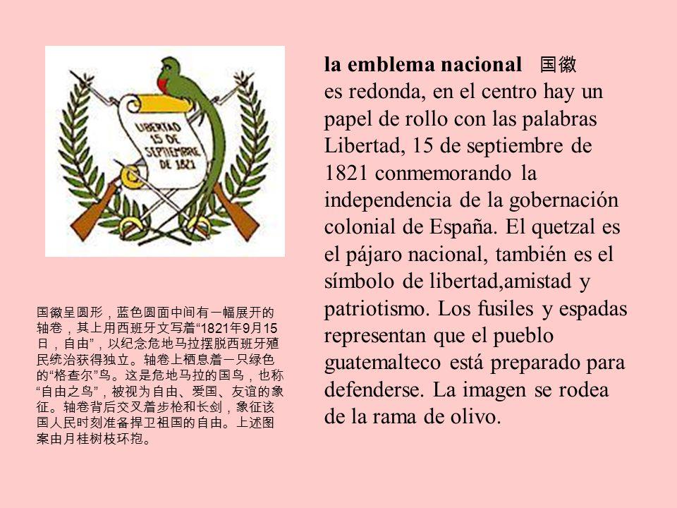 1821 9 15 la emblema nacional es redonda, en el centro hay un papel de rollo con las palabras Libertad, 15 de septiembre de 1821 conmemorando la independencia de la gobernación colonial de España.