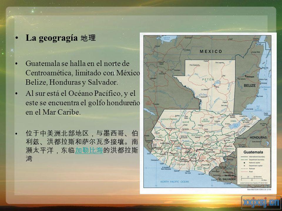 La geogragía Guatemala se halla en el norte de Centroamética, limitado con México, Belize, Honduras y Salvador.