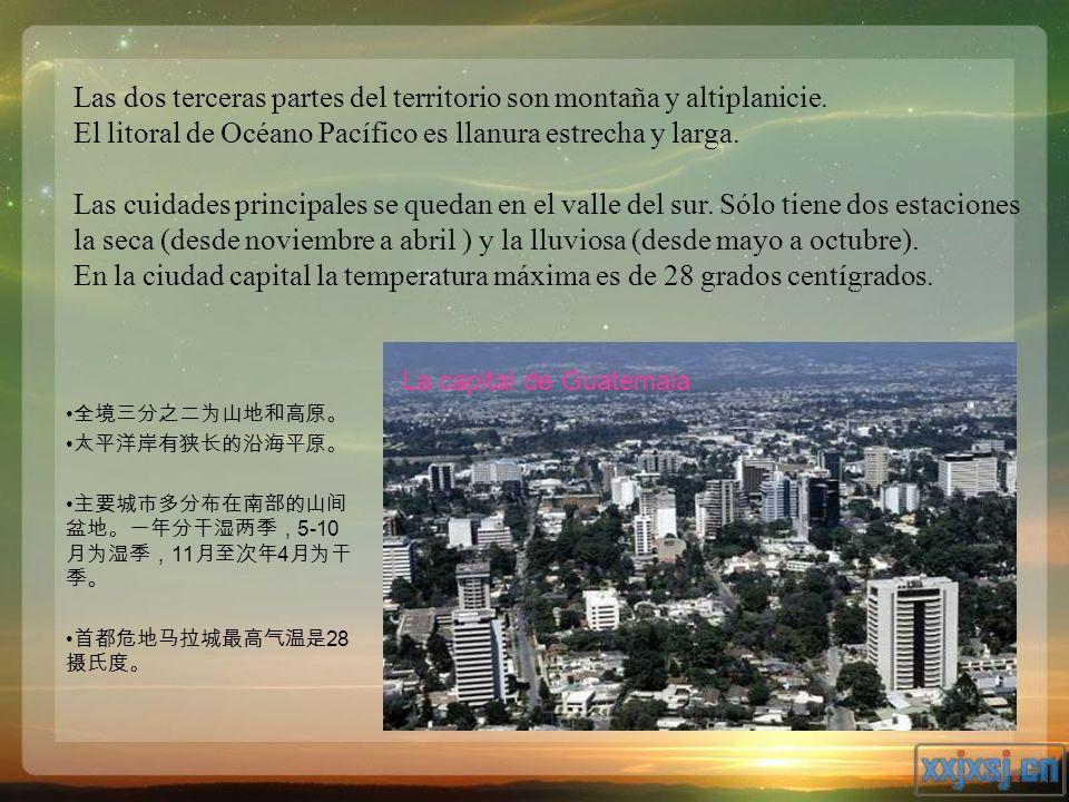 5-10 11 4 28 Las dos terceras partes del territorio son montaña y altiplanicie.