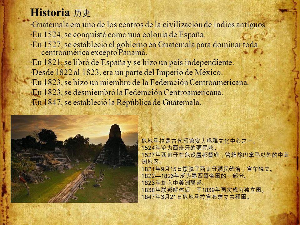 Historia ·Guatemala era uno de los centros de la civilización de indios antiguos.