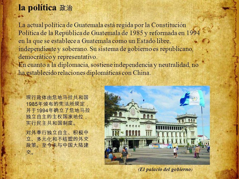 la política La actual política de Guatemala está regida por la Constitución Política de la República de Guatemala de 1985 y reformada en 1994 en la que se establece a Guatemala como un Estado libre, independiente y soberano.