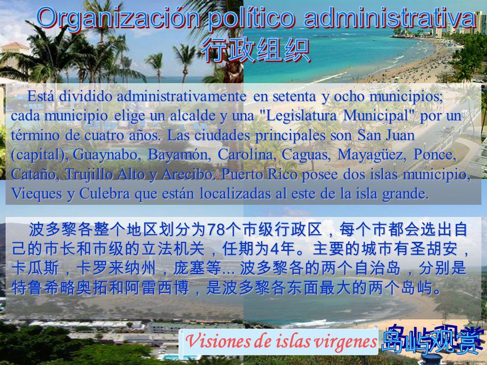 Visiones de islas virgenes Está dividido administrativamente en setenta y ocho municipios; cada municipio elige un alcalde y una