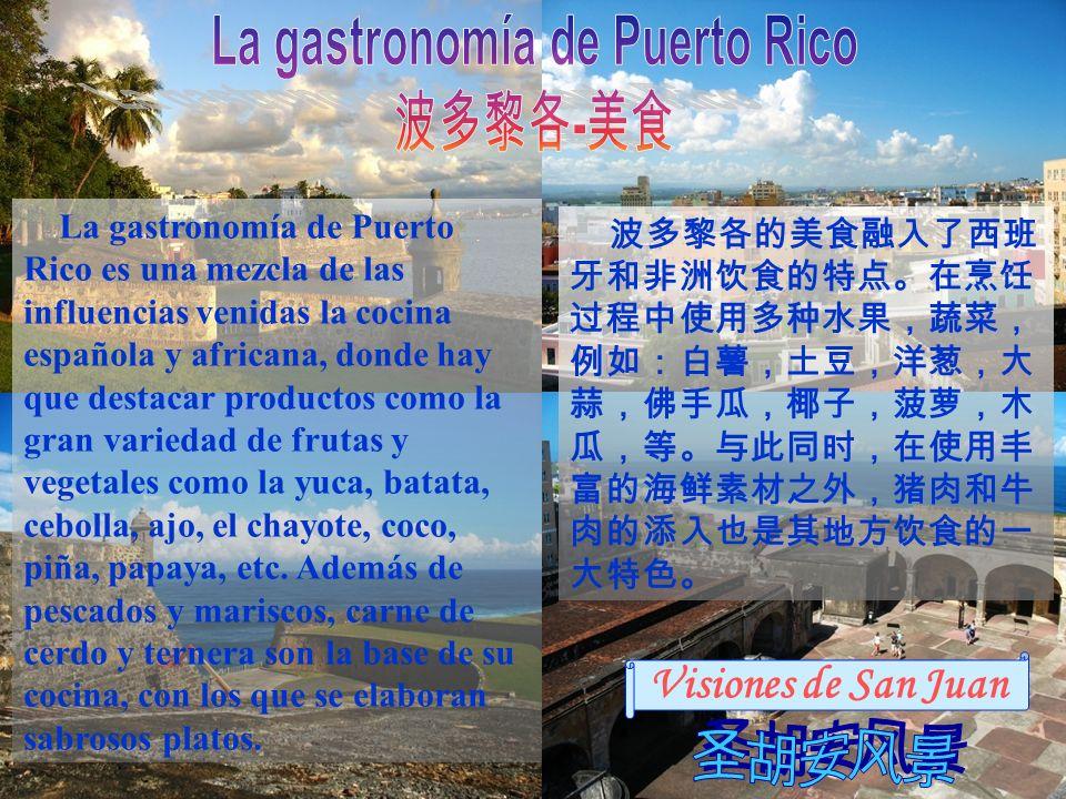 Visiones de San Juan La gastronomía de Puerto Rico es una mezcla de las influencias venidas la cocina española y africana, donde hay que destacar prod
