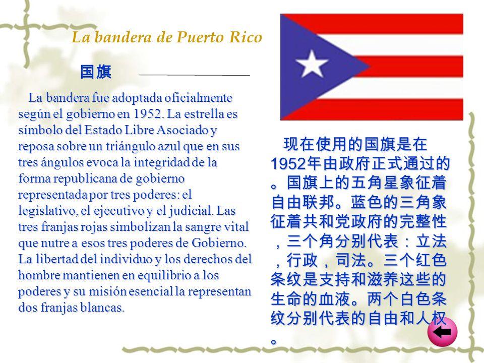 La bandera de Puerto Rico La bandera fue adoptada oficialmente según el gobierno en 1952. La estrella es símbolo del Estado Libre Asociado y reposa so