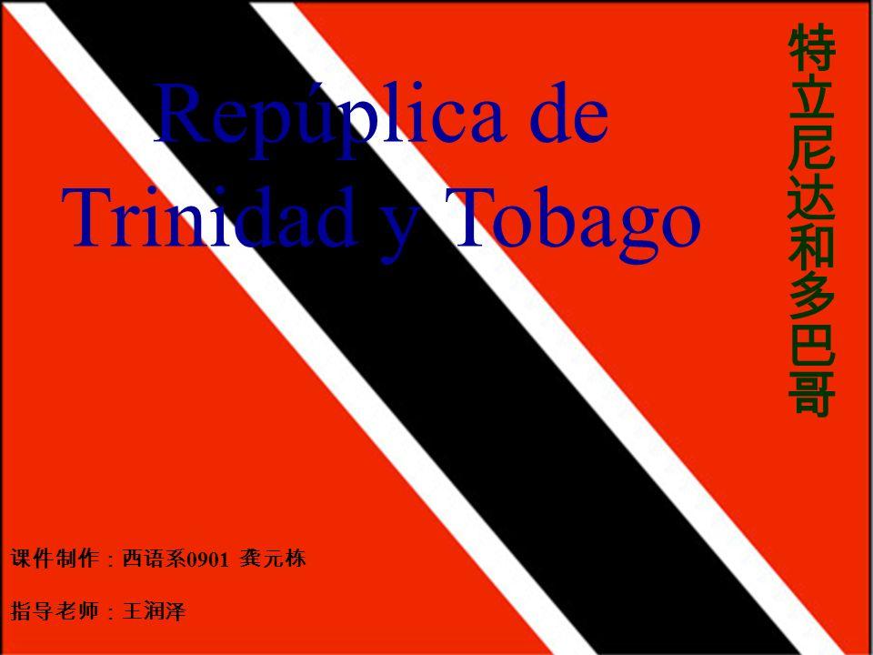 Información general Nombre Repúplica de Trinidad y Tobago Capital Puerto de España Día nacional 31 de agosto 8 31 Lengua oficial Inglés Himno nacional Se funde de amor de libertad Religión principal Catolicismo y induismo Población 1,310,000Superficie 5,131kilometr os cuadrados