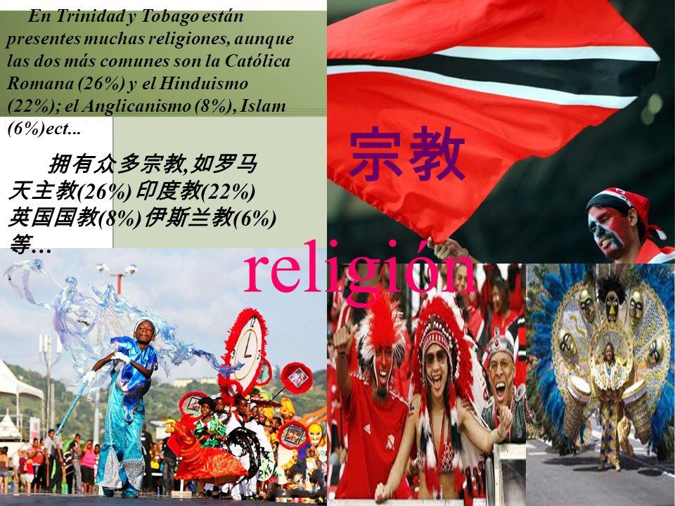 En Trinidad y Tobago están presentes muchas religiones, aunque las dos más comunes son la Católica Romana (26%) y el Hinduismo (22%); el Anglicanismo