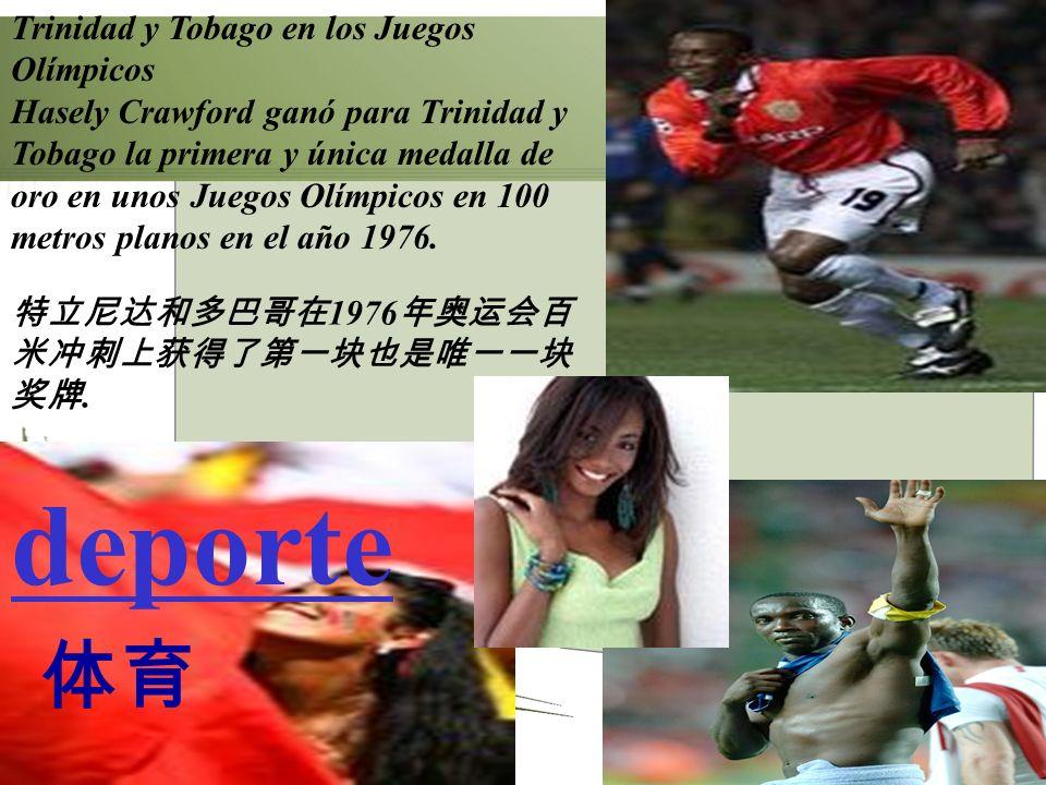 Trinidad y Tobago en los Juegos Olímpicos Hasely Crawford ganó para Trinidad y Tobago la primera y única medalla de oro en unos Juegos Olímpicos en 10