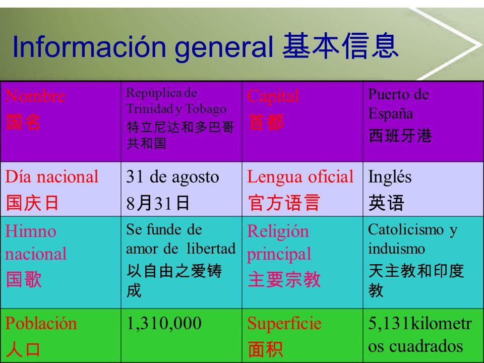 Información general Nombre Repúplica de Trinidad y Tobago Capital Puerto de España Día nacional 31 de agosto 8 31 Lengua oficial Inglés Himno nacional