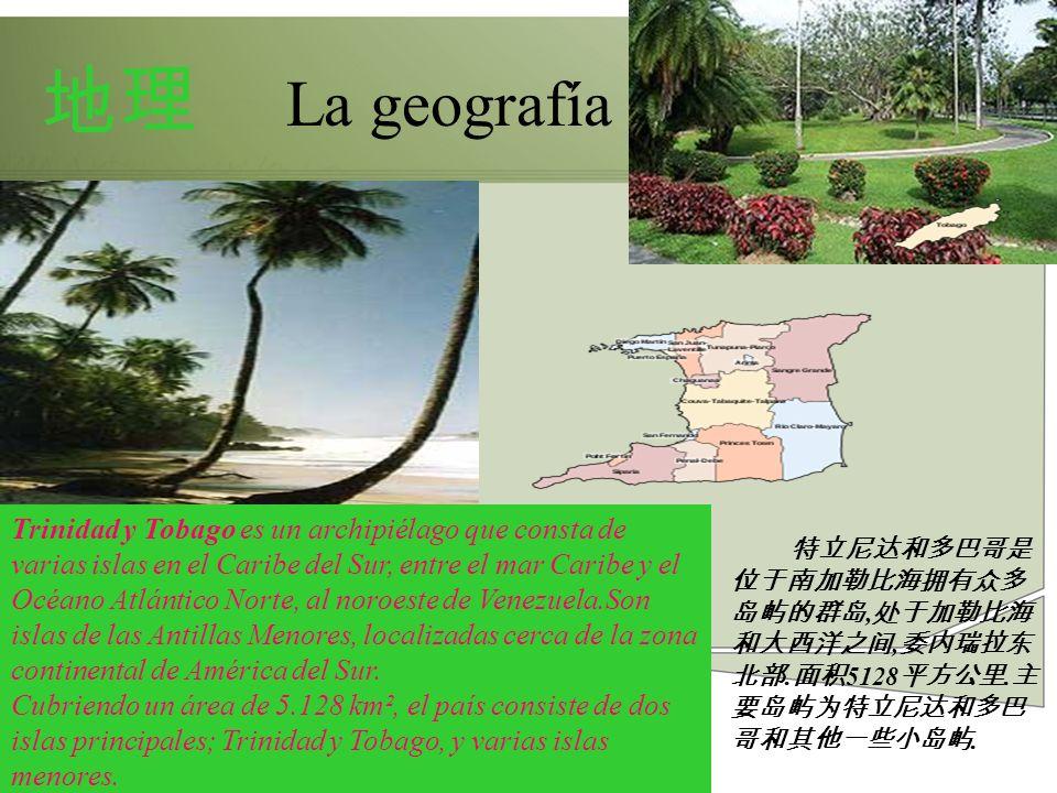 La geografía Trinidad y Tobago es un archipiélago que consta de varias islas en el Caribe del Sur, entre el mar Caribe y el Océano Atlántico Norte, al