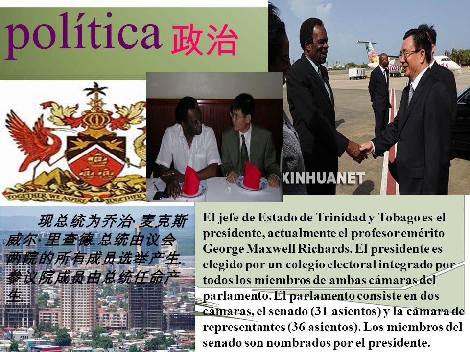 política El jefe de Estado de Trinidad y Tobago es el presidente, actualmente el profesor emérito George Maxwell Richards. El presidente es elegido po